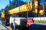 автомобильный кран 40 тонн МКАТ-40